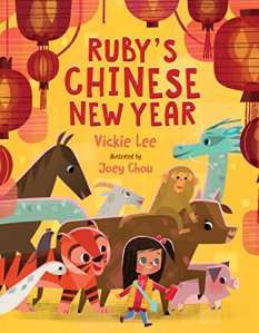 rubys chinese new year